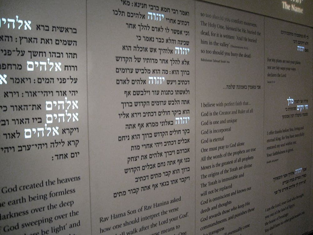 LED strips illuminate words on a information panel at the Jewish Museum