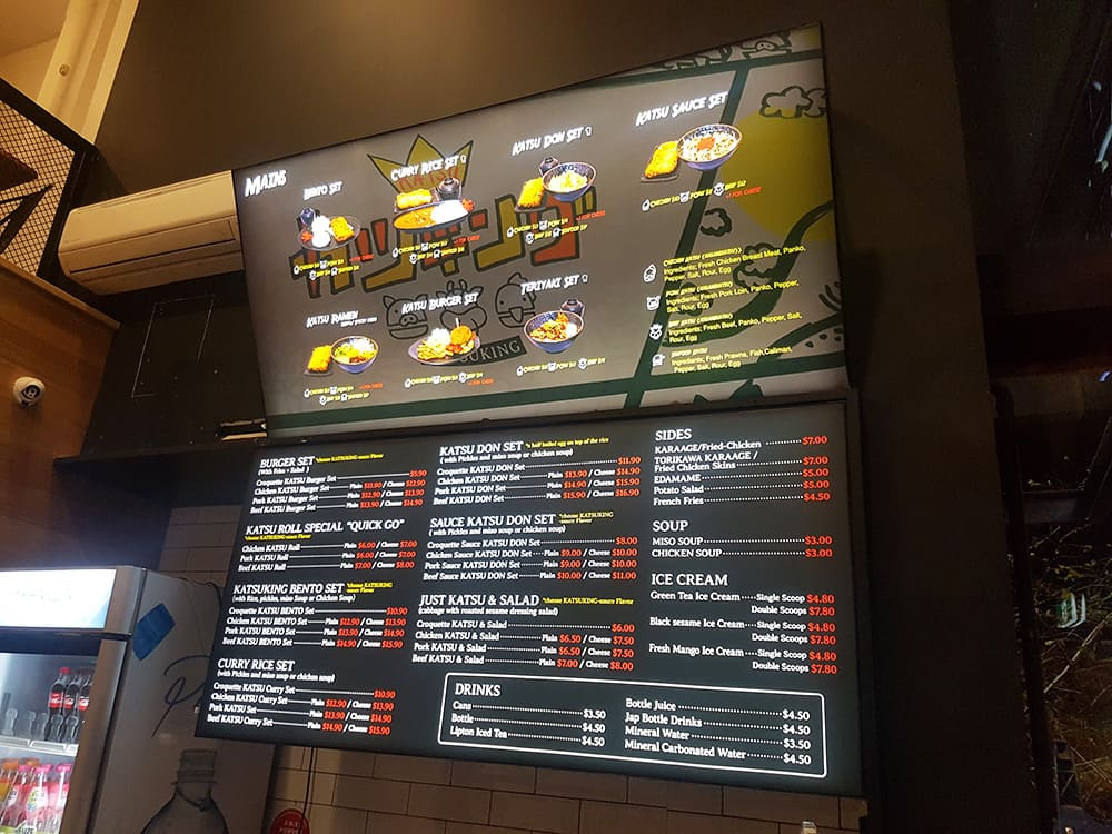 Katsu King illuminated fabric frame restaurant menu